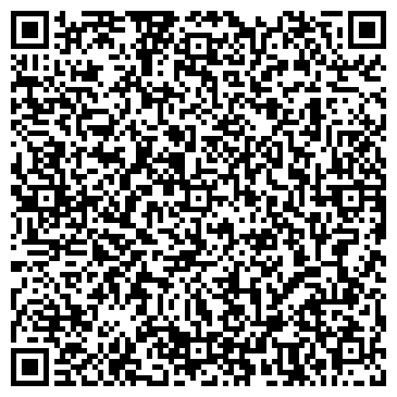 QR-код с контактной информацией организации ЗОЛОТОЕ, ШАХТА, ГОСУДАРСТВЕННОЕ ОАО