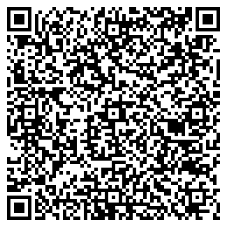 QR-код с контактной информацией организации БЕРЁЗКА