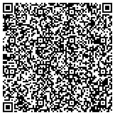 QR-код с контактной информацией организации ПЕРЕВАЛЬСКИЙ РЕМОНТНО-МЕХАНИЧЕСКИЙ ЗАВОД, ОБОСОБЛЕННОЕ ПОДРАЗДЕЛЕНИЕ ГХК ЛУГАНСКУГОЛЬ