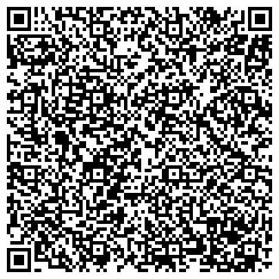 QR-код с контактной информацией организации КОМЕНДАНТСКАЯ, ЦЕНТРАЛЬНАЯ ОБОГАТИТЕЛЬНАЯ ФАБРИКА, ГОСУДАРСТВЕННОЕ ОАО