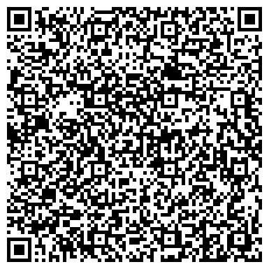 QR-код с контактной информацией организации ОРЕЛЬ-ЛИДЕР, ЗАО С ИНОСТРАННЫМИ ИНВЕСТИЦИЯМИ