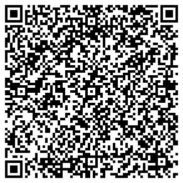 QR-код с контактной информацией организации УРОЖАЙ, СЕЛЬСКОХОЗЯЙСТВЕННОЕ ООО