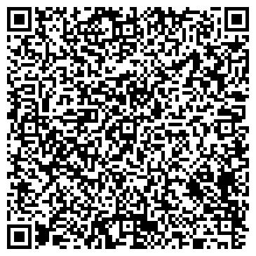 QR-код с контактной информацией организации ПОЛОГОВСКИЙ МАСЛОЭКСТРАКЦИОННЫЙ ЗАВОД, ЗАО
