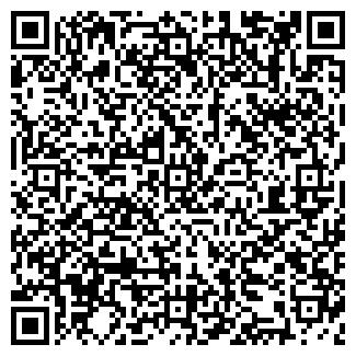 QR-код с контактной информацией организации МИНЕРАЛ, ЗАО