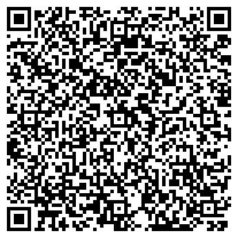 QR-код с контактной информацией организации ПОЛОНСКИЙ ФАРФОР, ЗАО