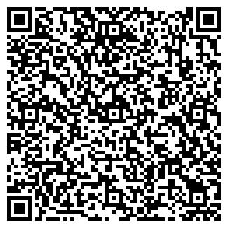 QR-код с контактной информацией организации ЛАФ