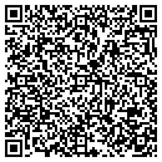 QR-код с контактной информацией организации МАКМА, ЧП