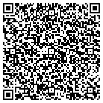 QR-код с контактной информацией организации У ИВАНЫЧА