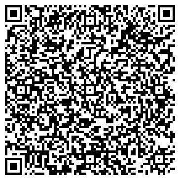 QR-код с контактной информацией организации СПЕЦИАЛИЗИРОВАННАЯ ПМК N9, ЗАО