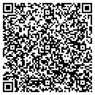 QR-код с контактной информацией организации ЮР-АНТ, ЧП