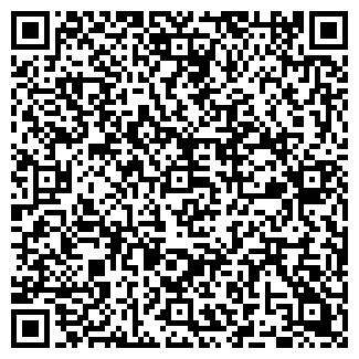 QR-код с контактной информацией организации ЧП ВИКТАНА