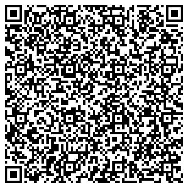 QR-код с контактной информацией организации ДЕТСКАЯ ГОРОДСКАЯ ПОЛИКЛИНИКА № 60