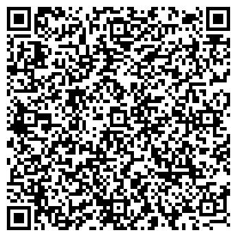 QR-код с контактной информацией организации ФОКСТРОТ, МАГАЗИН