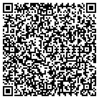 QR-код с контактной информацией организации ГП Конус