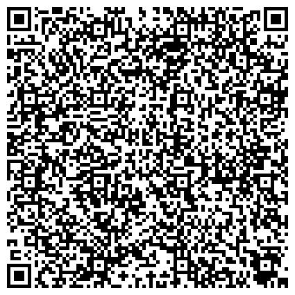 QR-код с контактной информацией организации ООО Ремонт холодильников, СМА, духовых шкафов, электроплит, варочных поверхностей и др. техники.
