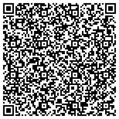 QR-код с контактной информацией организации ДЕТСКАЯ ГОРОДСКАЯ ПОЛИКЛИНИКА № 29