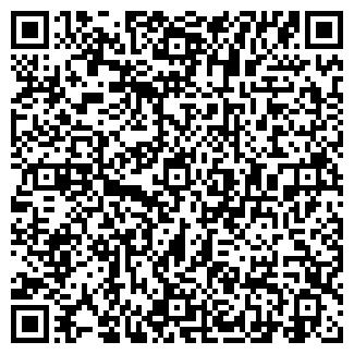 QR-код с контактной информацией организации КОРАЛЛ, ООО