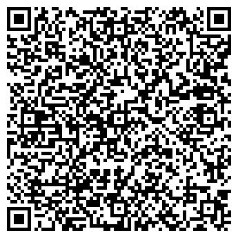 QR-код с контактной информацией организации ООО МетМан