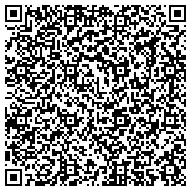 """QR-код с контактной информацией организации ЧОУ ДПО Учебный Центр """"Интерн"""""""