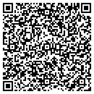 QR-код с контактной информацией организации ЮРАТОН, ЧП