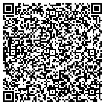 QR-код с контактной информацией организации ТОО Трейд Логистик КЗ