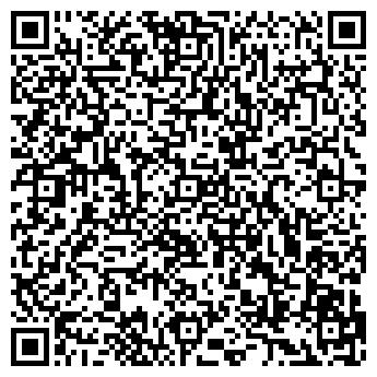 QR-код с контактной информацией организации ООО Геопромстрой