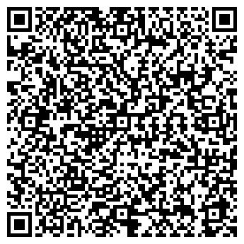 QR-код с контактной информацией организации СТАРТ-99, ООО