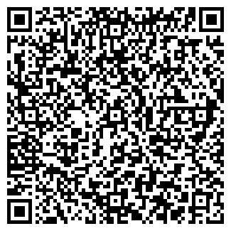 QR-код с контактной информацией организации АЛКЕР, ООО