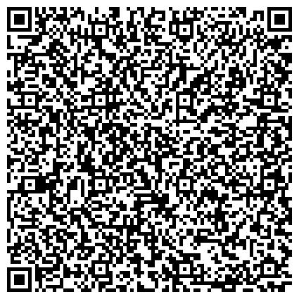 QR-код с контактной информацией организации ООО Концертное и event-агентство ALANA