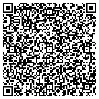 QR-код с контактной информацией организации ЛТАВА-ХОЛОД, ЧФ