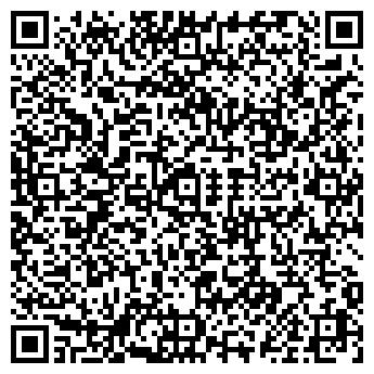 QR-код с контактной информацией организации МАСЛА И СМАЗКИ, ООО