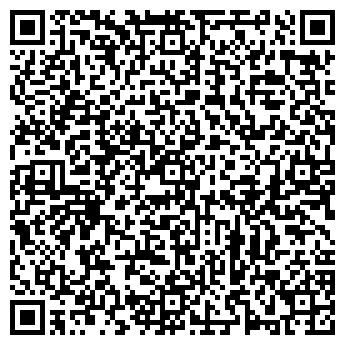 QR-код с контактной информацией организации ЧП Квант Успеха