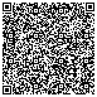 """QR-код с контактной информацией организации ООО Торговый Дом """"Балтийский"""""""