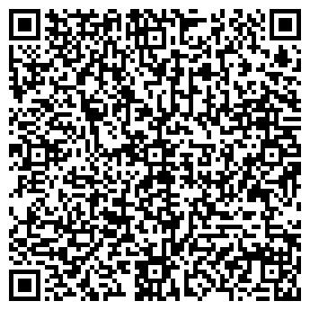 QR-код с контактной информацией организации ООО АльфаТехнострой