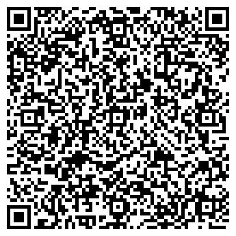 """QR-код с контактной информацией организации """"Автоковрики"""""""