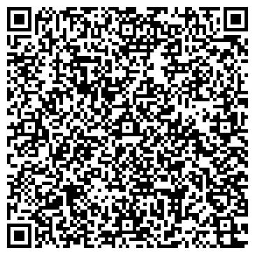 QR-код с контактной информацией организации СПЕЦКОММУНТОРГСЕРВИС, МНОГОПРОФИЛЬНОЕ ЧП