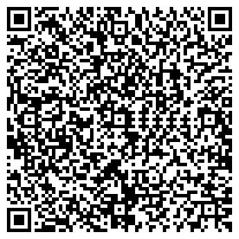 QR-код с контактной информацией организации СПРАВА ИНК, ЗАО