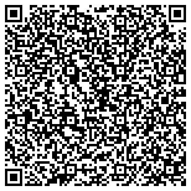 """QR-код с контактной информацией организации Служба доставки """" Ikea"""" в дом"""
