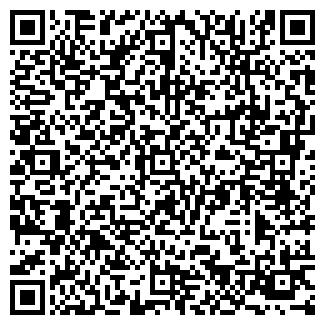 QR-код с контактной информацией организации ЭЛАРМ, ООО