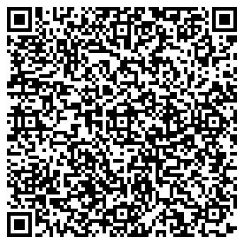 """QR-код с контактной информацией организации ООО """"Старт"""""""