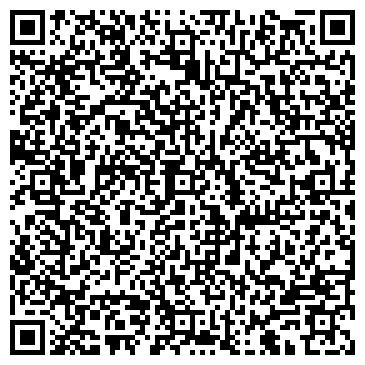 QR-код с контактной информацией организации ООО Капиталторг