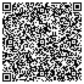 QR-код с контактной информацией организации ООО «Адонис»