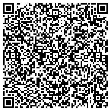 QR-код с контактной информацией организации ООО Компания Холод