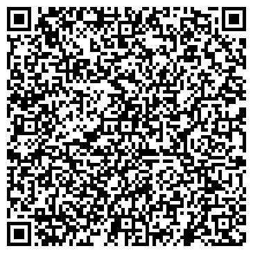 QR-код с контактной информацией организации ООО «СпецМонтаж»