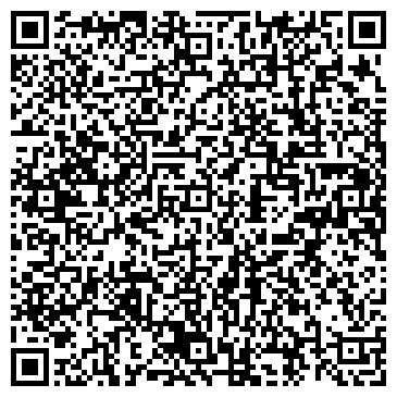 """QR-код с контактной информацией организации """"BINTEG"""" Co. Ltd."""