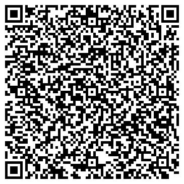 """QR-код с контактной информацией организации АО """"Вистекс"""""""