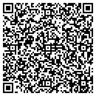 QR-код с контактной информацией организации АСТЭК, ЧП