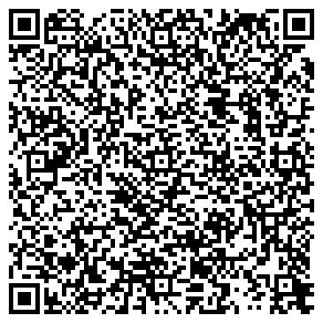 QR-код с контактной информацией организации ООО Славдом Челябинск
