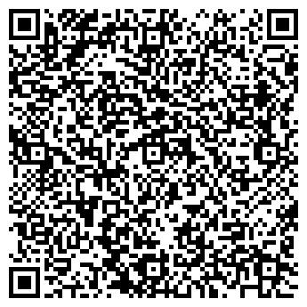 QR-код с контактной информацией организации ООО Томис