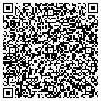 QR-код с контактной информацией организации ЧИП-Сервис, ЧП